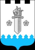 150px-Supo_old_badge.svg